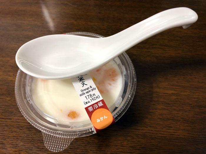 コンビニスイーツ みかんの牛乳寒天 セブンイレブン seven eleven 北海道産牛乳使用
