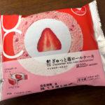 ローソン ぎゅっと苺のロールケーキ